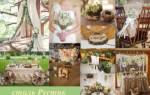 Как оформить свадьбу в стиле рустик – идеи