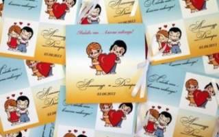 Приглашение на свадьбу Love is – трогательная наивность покорит гостей