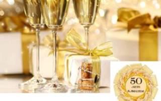 Подарки и поздравления с золотой свадьбой родителей – идеи для празднования 50 годовщины совместной жизни