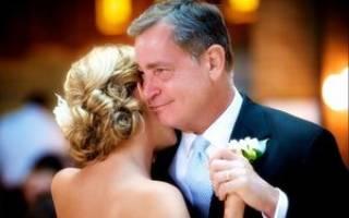 Как подготовить танец папы и дочки на свадьбу – выбор стиля и музыки