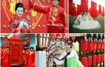 Традиции китайской свадьбы