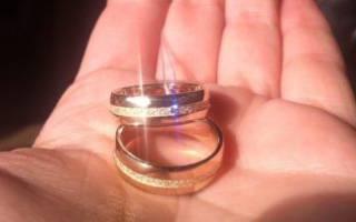 Обручальное кольцо велико или мало: что делать