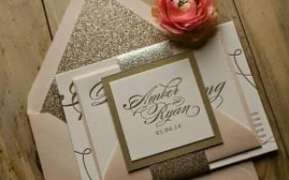 Как написать текст пригласительных на свадьбу для бабушки и дедушки