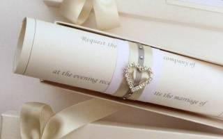 Как поздравить с перламутровой свадьбой – 42 годовщиной совместной жизни