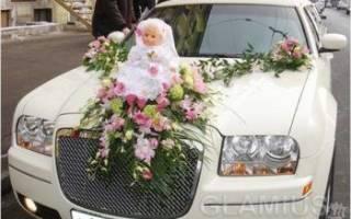 Как украсить свадебную машину куклой, фигурками медведей, лебедей, декором в виде губ