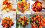 Как выбрать оранжевый свадебный букет – идеи