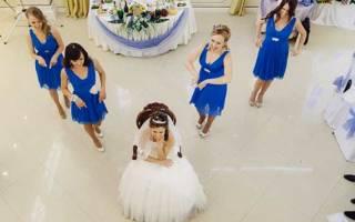Красивый танец подружек невесты на свадьбе – как организовать