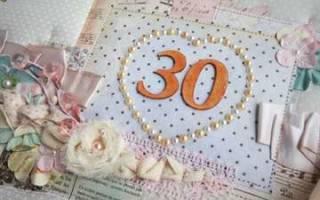 Как отметить жемчужную свадьбу – идеи для 30-летнего юбилея совместной жизни